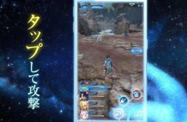 Star Ocean Anamnesis si mostra in un primo trailer di gameplay
