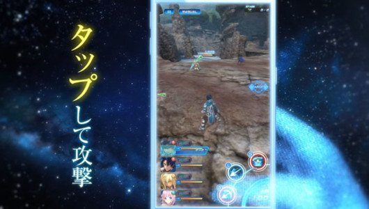 Star Ocean Anamnesis si mostra in un primo trailer di gameplay