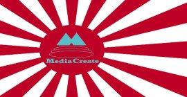 Yakuza 6 domina le classifiche giapponesi della settimana