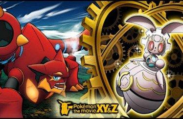 Pokémon Sole e Luna: Magearna è ora ottenibile tramite lo Scanner QR