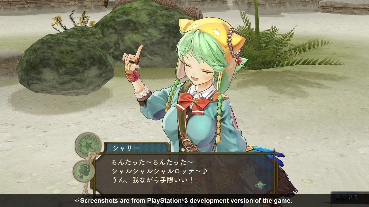 Atelier Shallie Plus Alchemists of the Dusk Sea immagine PS Vita 06