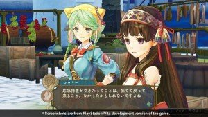 Atelier Shallie Plus Alchemists of the Dusk Sea immagine PS Vita 07