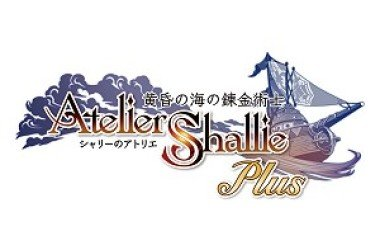 Atelier Shallie Plus Alchemists of the Dusk Sea immagine PS Vita Hub piccola