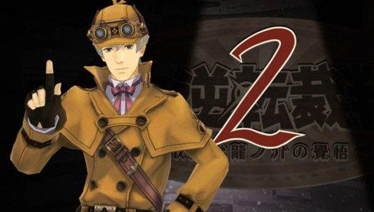The Great Ace Attorney 2 confermato su 3DS, pubblicato un nuovo trailer