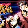 Double Dragon IV per Switch ha una data d'uscita