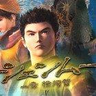 Shenmue HD e Shenmue Remastered registrati da Sega Europe