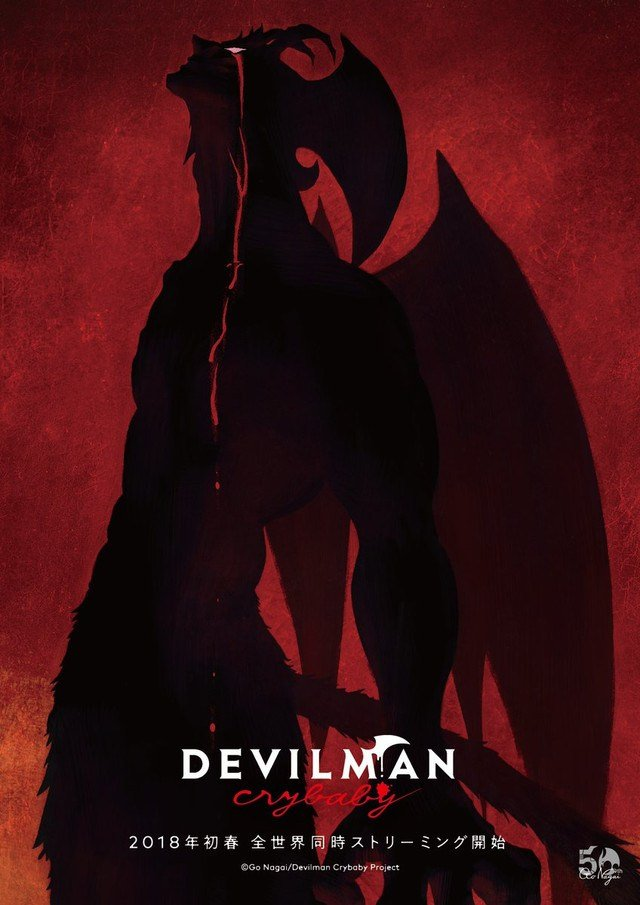 Devilman Netflix anime poster
