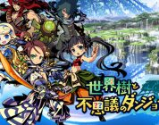 Spike Chunsoft e Atlus annunciano Etrian Mystery Dungeon 2 per 3DS