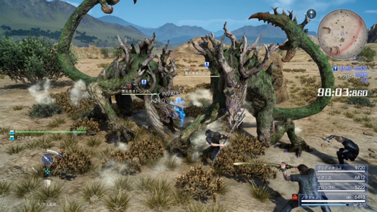 Final Fantasy XV: la nuova patch porterà la Stable Mode e le Timed Quest