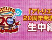 Gust potrebbe presentare un nuovo titolo per i vent'anni di Atelier