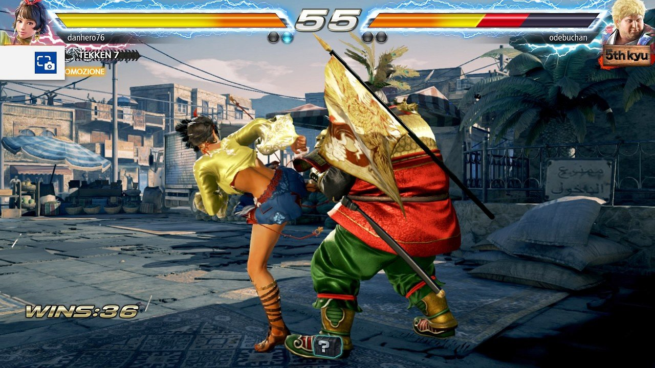 Tekken 7 immagine PS4 Xbox One 14