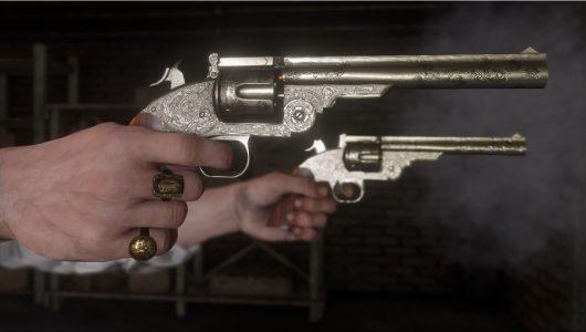 Red Dead Redemption 2 finestra lancio