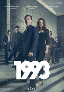 1993 - La Serie immagine Serie TV locandina