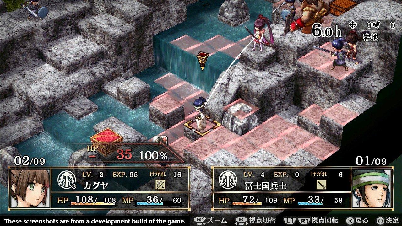 God Wars Future Past immagine PS4 PS Vita 05