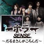 Koei Tecmo sta per pubblicare una serie di titoli per VR Sense e PS VR