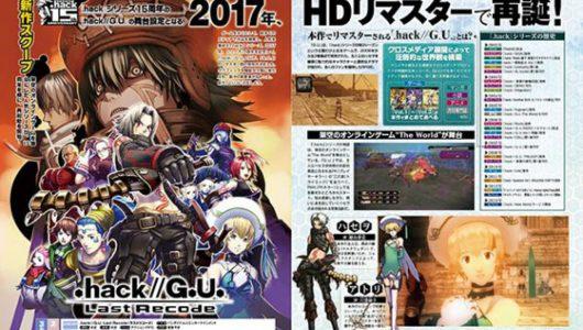 Bandai Namco annuncia la raccolta remaster hack//G.U. Last Recode
