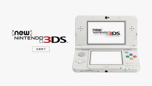 Nintendo ferma la produzione di New 3DS in Giappone