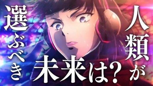 Shin Megami Tensei Strange Journey Redux ha una data d'uscita