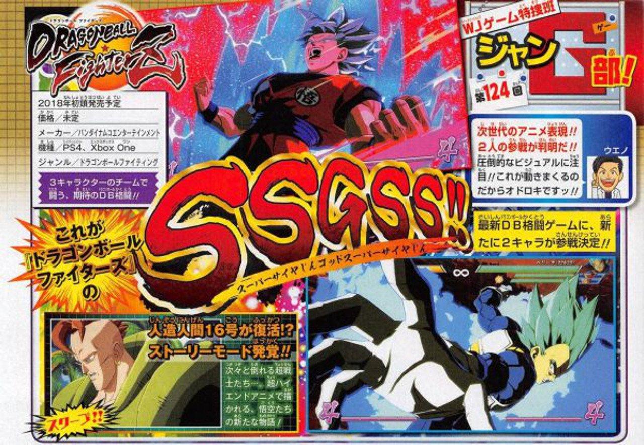 Dragon Ball FighterZ avrà una modalità Storia, svelati Goku e Vegeta Super Saiyan Blue, C-16, e C-18