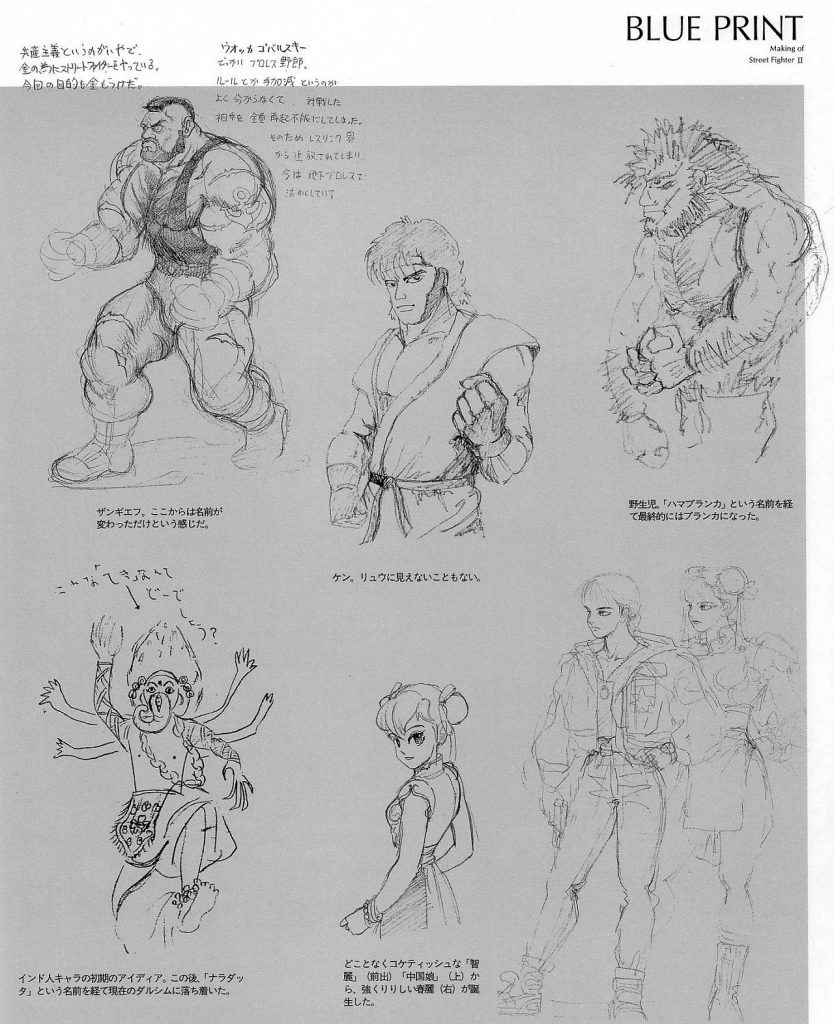 Street Fighter immagine Speciale Blueprint_1
