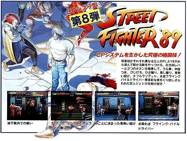 Street Fighter immagine Speciale FForiginal