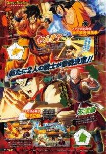 Dragon Ball FighterZ: svelati Yamcha, Tien Shinhan e Androide 21