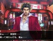 Yakuza Online si mostra in un trailer al TGS 2017