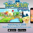 My Tamagotchi Forever arriverà su smartphone nel corso del 2018