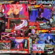Dragon Ball FighterZ: svelati Beerus, Hit e Goku Black
