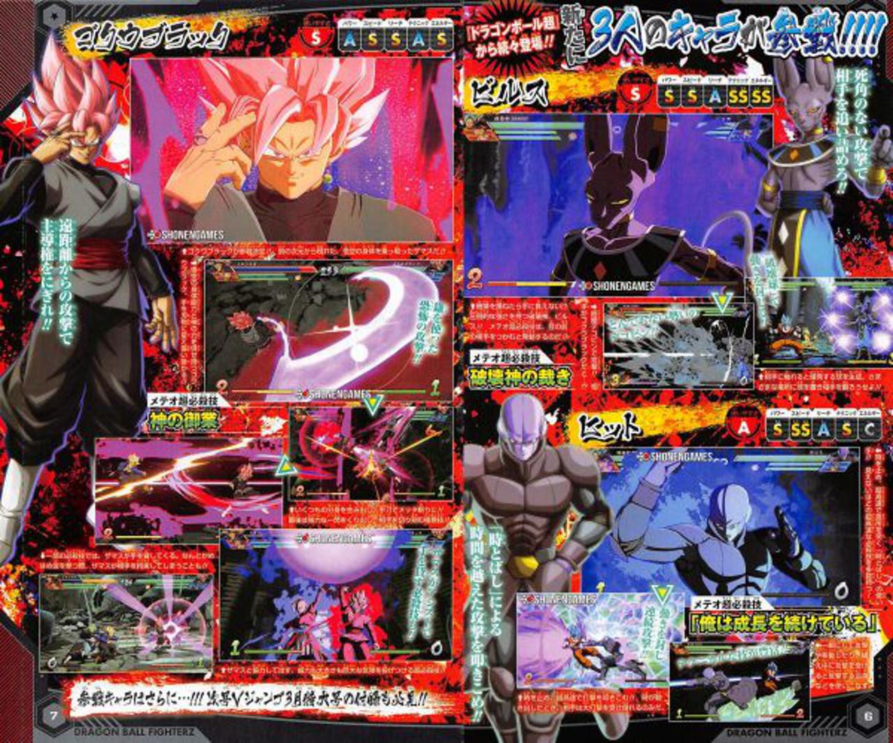 Dragon Ball FighterZ: svelati Beerus, Hit e Goku Black
