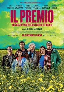 Il Premio immagine Cinema locandina