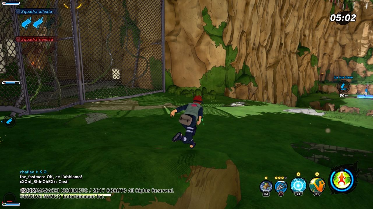Naruto Shinobi Striker PC PS4 XOne | The Games Machine