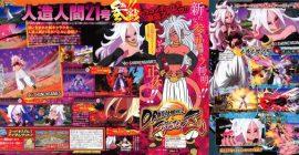 Dragon Ball FighterZ: svelato l'ultimo personaggio giocabile, Android 21