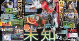 Dragon Ball Xenoverse 2: l'Extra Pack 2 aggiungerà Jiren e Android 17