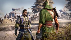 Dynasty Warriors 9 immagine PC PS4 Xbox One 06