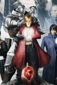Fullmetal Alchemist Netflix trailer