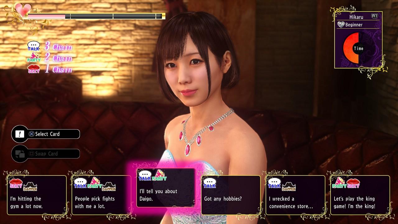 Yakuza 6 immagine PS4 12