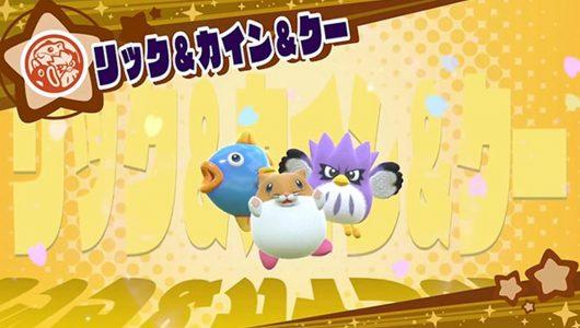 Kirby Star Allies: pubblicato un trailer dedicato a Rick, Kine e Coo