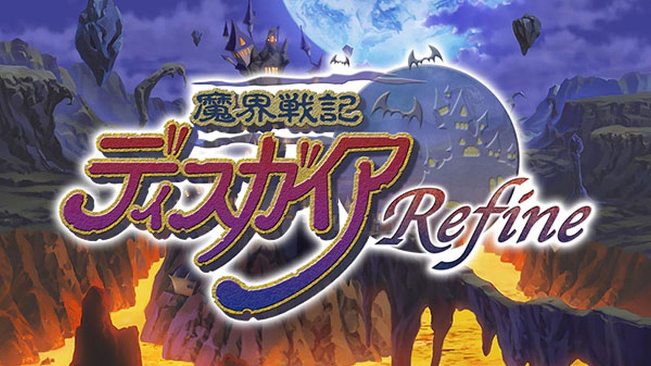 Disgaea Refine: aperto un sito teaser giapponese per il remake