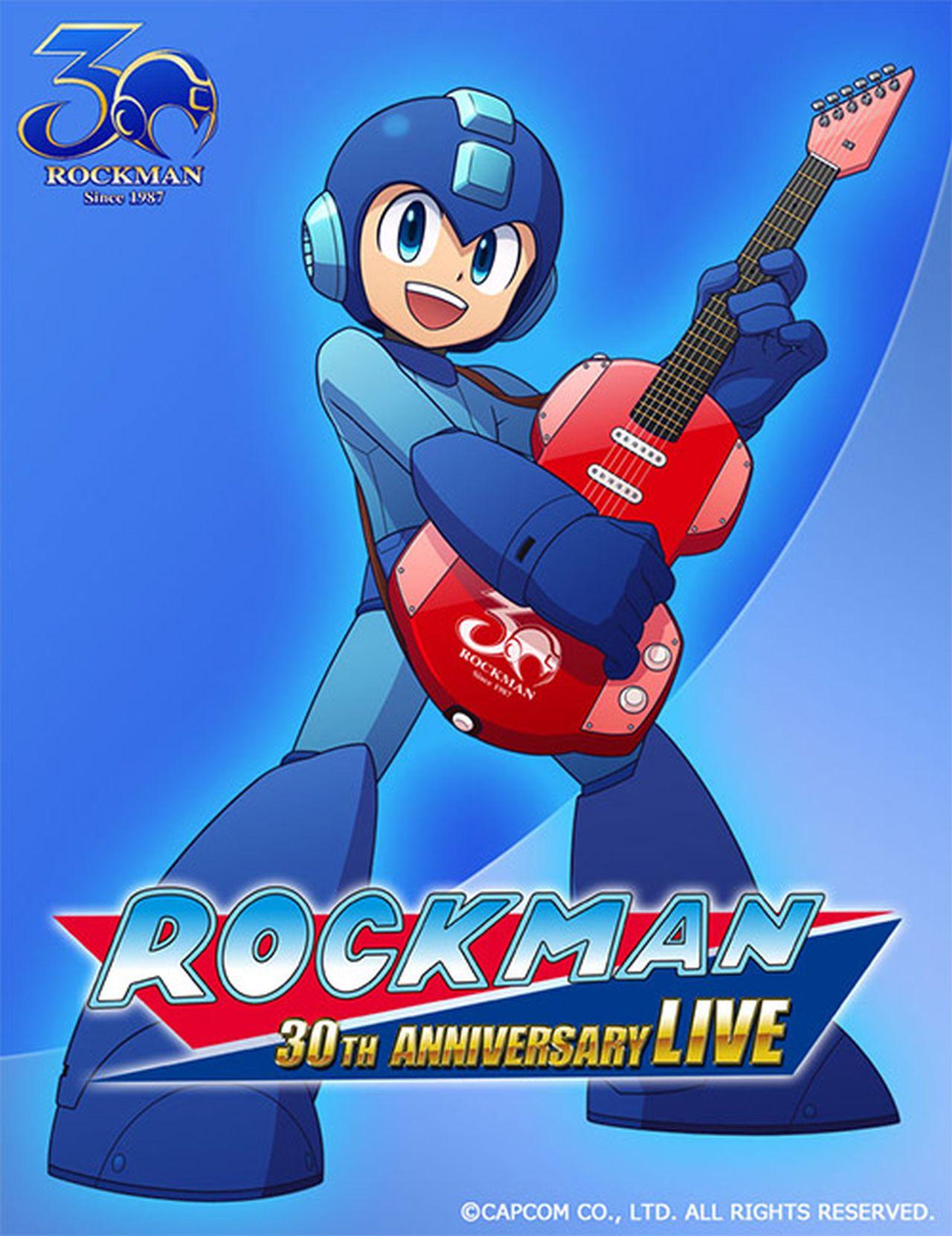 Mega Man: annunciato un concerto per il trentesimo anniversario
