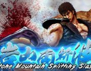 Fist of the North Star Lost Paradise ha una data d'uscita occidentale
