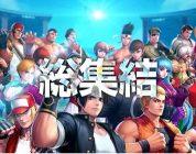 The King of Fighters All-Star si presenta con un nuovo trailer