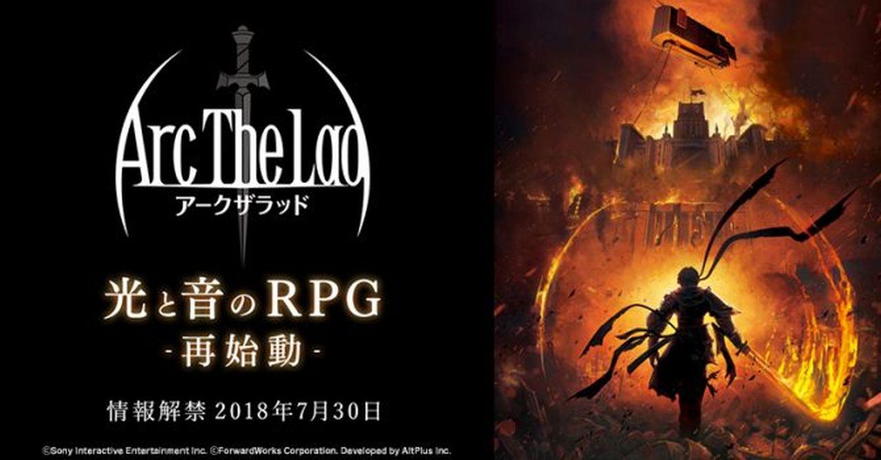 Arc the Lad tornerà presto su dispositivi mobile, il gioco sarà rivelato a fine mese