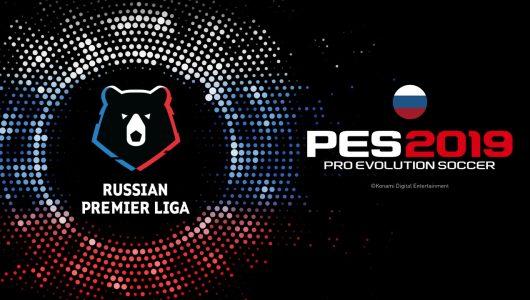 PES 2019: pubblicato un nuovo trailer dedicato alla Prem'er-Liga