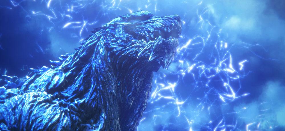 Godzilla Minaccia sulla Città
