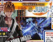 Jump Force: anche Ichigo, Rukia e Aizen di Bleach si uniscono al roster