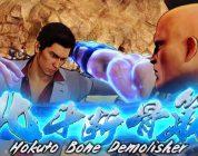 Fist of the North Star Lost Paradise: annunciato il DLC di Kazuma Kiryu