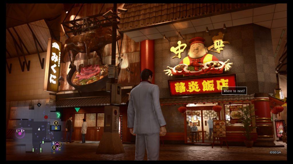 yakuza kiwami 2 recensione