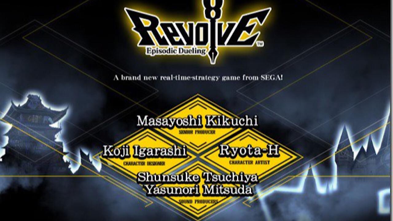Sega sta lavorando ad un nuovo strategico con Koji Igarashi