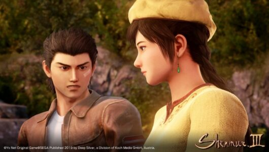 shenmue 3 gold